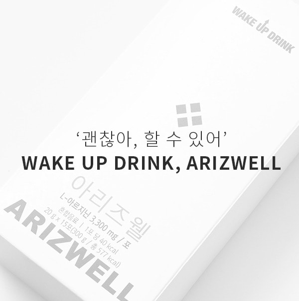 WAKE UP DRINK, ARIZWELL